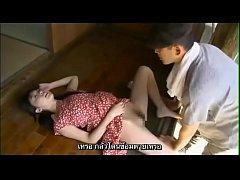 หนังโป๊ญี่ปุ่นซับไทย สาวน้อยไร้เดียงสา หลานสาวที่น่าเย็ด นั่งฉี่โชว์หีขนาดนี้ คุณอาต้องเย็ดหนูแล้วละ