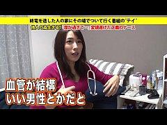 คลิปxxx รายการทัวเย็ดดาราหนังโป๊ญี่ปุ่น ล่อเย็ดหีออกรายการสดเลย อย่างเด็ด